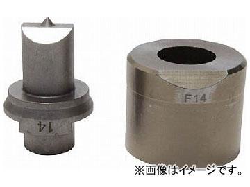 育良 MP920F丸穴替刃セットF MP920F-16F(4942426)
