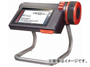 キングジム デジタル名刺ホルダー「メックル」 黒 MQ10-K(4957547)
