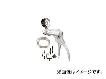 YUKO ハンディ・バキューム・プレッシャー・ポンプ MV8050J(7550332)