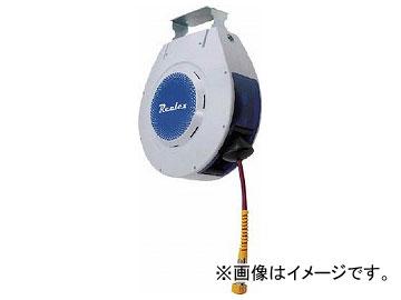 "Reelex 自動巻きエアーリール""リーレックス エアーS""(難燃性ホース) NAR-810WOR(7598068)"