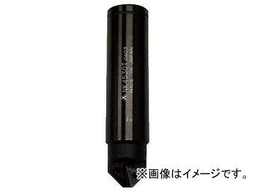 富士元 面取りカッター 45° シャンクφ32 NK-4530T(1088556)
