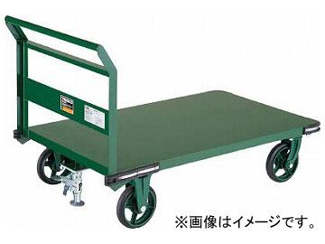 トラスコ中山 鋼鉄製運搬車 1400X750 φ200鋳物車輪 LS付 OH-1LSS(7680686)