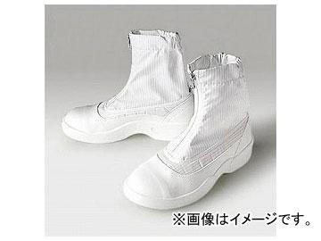ゴールドウイン 静電安全靴セミロングブーツ ホワイト 24.5cm PA9875-W-24.5(7591616)