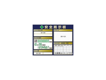 つくし スチール製ミニ掲示板 2列タイプ KG-1211A(7554711)