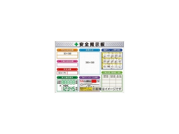 つくし スチール製ミニ掲示板 3列タイプ KG-1222E(7554745)