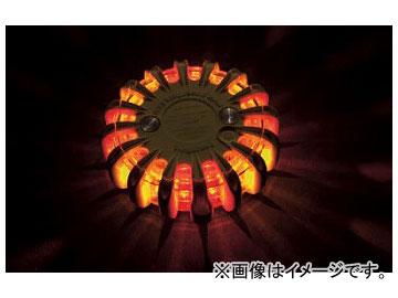 パワーフレア セーフティライト 赤・黄 PF210RAY(7629915)