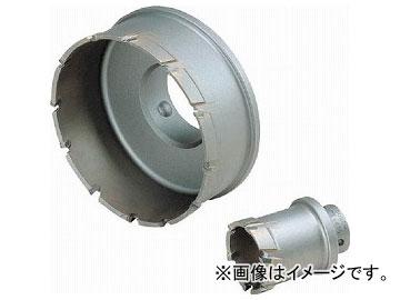 ボッシュ 深穴ホールソー カッター 61mm PFH-061C(7332467)