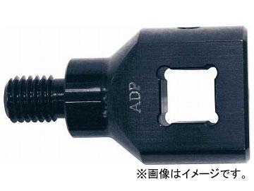 THE CUT プルボルトBT30用トルク対応アダプター PMA-BT30(7607296)