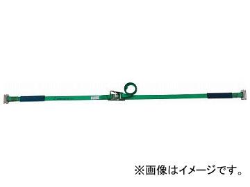 オールセーフ ラッシングベルト ステンレス製ラチェット式T-ワンピース中荷重 SR3SP15(7635800)