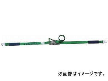 オールセーフ ラッシングベルト ラチェット式フラットフック重荷重 R5FH14(7635389)