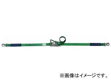 オールセーフ ラッシングベルト ラチェット式スナップフック重荷重 R5SH16(7635524)