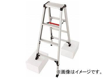 ハセガワ アルミ合金製専用脚立 脚軽 RZS型 4段 RZS-12(4966066)