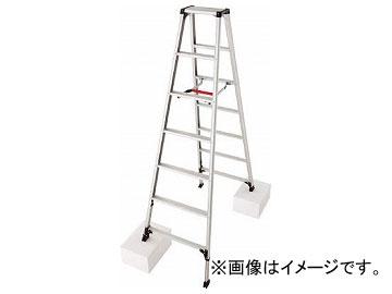 ハセガワ アルミ合金製専用脚立 脚軽 RZS型 7段 RZS-21(4966091)