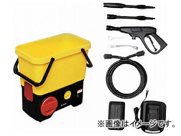 IRIS タンク式高圧洗浄機 充電タイプ SDT-L01(7535988)