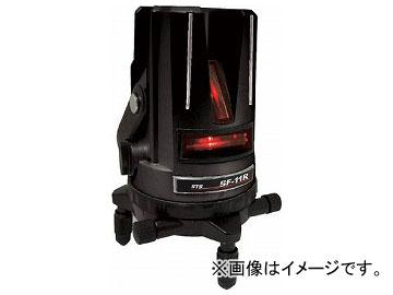 STS 高輝度レーザー墨出器 SF-11R(7545959)