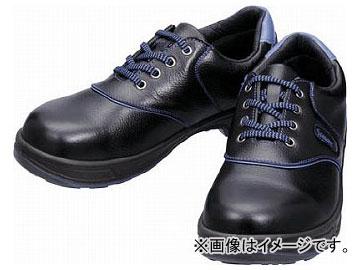 シモン 安全靴 短靴 SL11-BL 黒/ブルー 25.5cm SL11BL-25.5(4007310)