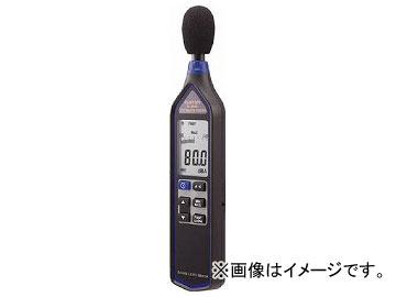 カスタム デジタル騒音計 SL-1340U(7567464)