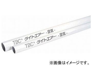 TBC ライトエアー エアー配管用アルミ三層管 3M(7本) SLC25-3M-7(7554427)