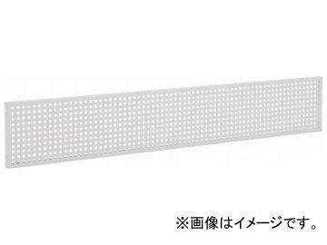 トラスコ中山 SFPB型用前パネル 1500×H300 W色 SP-1500(7703457)