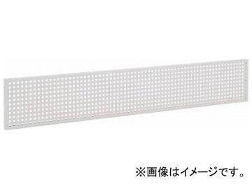 トラスコ中山 SFPB型用前パネル 1800×H300 W色 SP-1800(7703465)