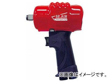 高品質 SP-7144A(4855442):オートパーツエージェンシー SP 超軽量インパクトレンチ12.7mm角-DIY・工具