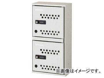トラスコ中山 卓上預かりBOX 2段 TAB-2(7646461)