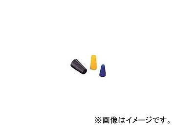 IWATA 円錐型マスキングプラグA TBAS190(4201850) 入数:1パック(100個)