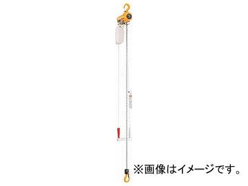 キトー エアホイスト懸垂形(単体:引きひも方式)標準揚程3m TCRH03CS(7520336)