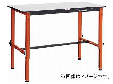 トラスコ中山 高さ調整式作業台 TFAEM型 900×600 TFAEM-1260(7703627)