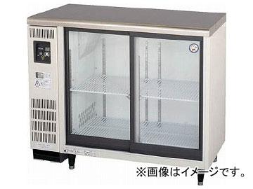 福島工業 スライド扉小型冷蔵ショーケース 139L TGU-30RE(7592663)