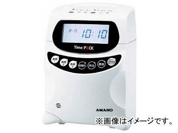 アマノ 勤怠管理ソフト付タイムレコーダー TIMEPACK3-150WL(7592701)