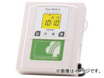 アマノ 勤怠管理ソフト付タイムレコーダー TIMEPACK-IC3WL(7592710)