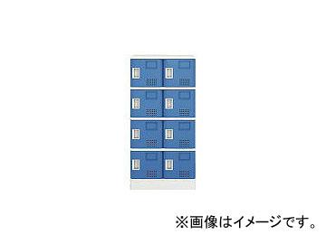 【正規通販】 IRIS TJL-S24ST-BL(7732813) 樹脂ロッカー8人用 ブルー IRIS ブルー TJL-S24ST-BL(7732813), セレクトショップ Cavallo:28cd3ccb --- canoncity.azurewebsites.net