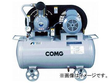 アネスト岩田 レシプロコンプレッサ(タンクマウント・オイルタイプ) 50Hz TLP22EF-10M5(7695365)