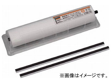 トラスコ中山 制御盤イージーフィルター 難燃厚手タイプ 550×200 T-OCPT-550(7592965) 入数:1本(50枚)