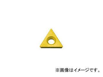 京セラ 旋削用チップ PV720 PVDサーメット TPGB090204 PV720(7717156) 入数:10個
