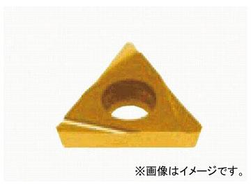 タンガロイ 旋削用G級ポジTACチップ CMT TPGH080204L-W10 GT9530(7067984) 入数:10個
