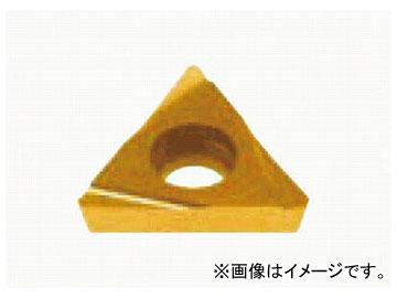 タンガロイ 旋削用G級ポジTACチップ CMT TPGH110204L-W13 NS9530(7068034) 入数:10個
