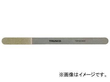 トラスコ中山 極薄フレックスダイヤモンドヤスリ 厚み0.9mm #120 TSF05-120(7644981)