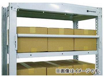 トラスコ中山 TUG型オプション重量荷物用回転式落下防止装置間口900mm用 TUG-RD3W(7561024)