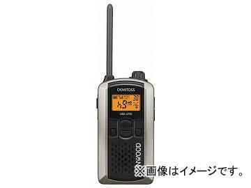 ケンウッド 特定小電力トランシーバー(交互通話) UBZ-LP20SL(7712901)