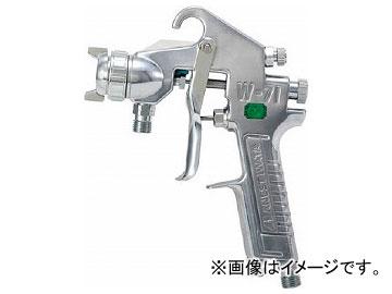 アネスト岩田 小形スプレーガン 圧送式 ノズル口径φ0.8 W71-0(7562527)