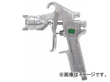アネスト岩田 小形スプレーガン 重力式 ノズル口径φ1.0 W71-1G(7562535)