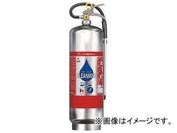 MORITA 水(浸潤剤等入)消火器 WS8(7730616)