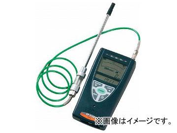 新コスモス 高感度可燃性ガス検知器 水素用 XP-3160-H2(7569815)