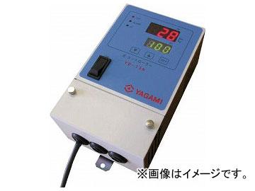 ヤガミ デジタル温度調節器 YD-15N(7622881)