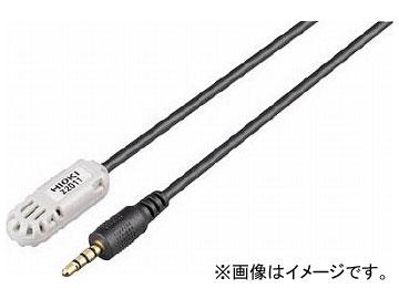 HIOKI 温湿度センサ(ケーブル長1.5m) Z2011(7757786)