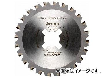 ダイア SDC-51E用 チップソー ZC1052(7641095)