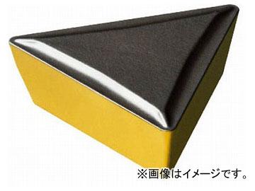 サンドビック T-MAXPチップ COAT TPMR 16 03 04-53 4325(5798132) 入数:10個