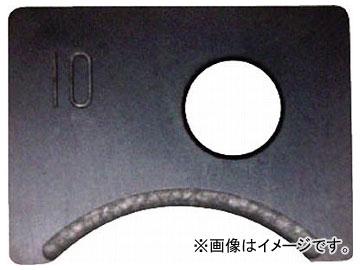 富士元 Rヌーボー専用チップ 超硬M種 TiAlNコーティング 10R COAT N54GCR-10R NK6060(7966113) 入数:3個